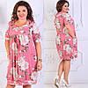 Свободное платье с карманами принт Цветы Батал до 58р 16769