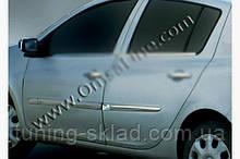Хром наружная окантовка стекол Renault Clio 2006-2009  (Рено Клио)