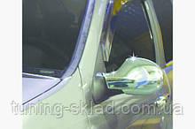 Хром накладки на зеркала Renault Clio 2009-2012  (Рено Клио)