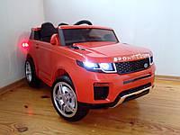 Детский электромобиль Джип КХ877-2 Range Rover Premium, РЕЗИНА, Амортизаторы, дитячий електромобіль оранжевый