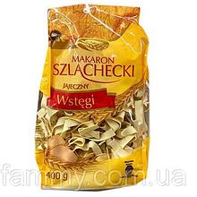 Макаронные изделия Szlachecki Wstegi 400 г