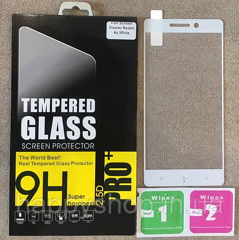 Защитное Full Screen стекло для Xiaomi Redmi 4a (White), фото 2