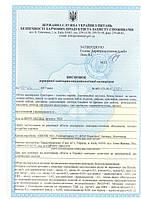 Сертификаты соответствия торговой марки Grohe Германия