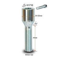 Колесный болт Vector Конус (M12x1,5x40) Цинк