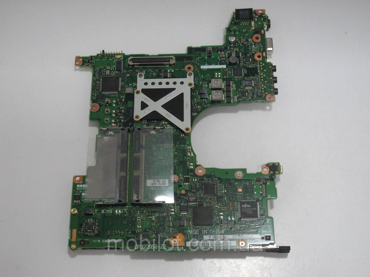 Материнская плата Fujitsu S7110 (NZ-6902)