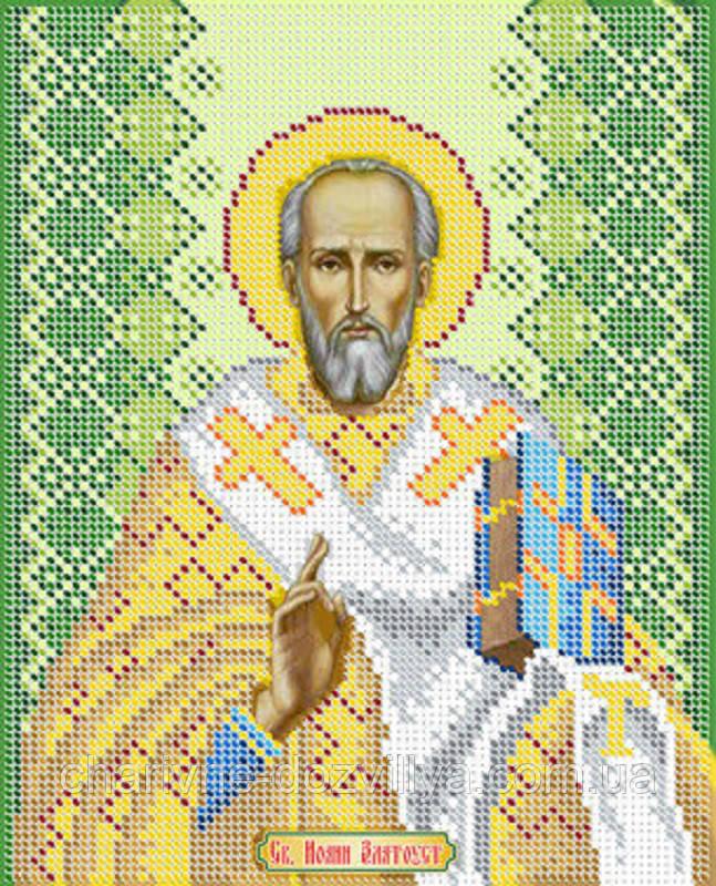 """Схема для вышивки бисером именная икона """"Святой Иоан Златоус"""""""