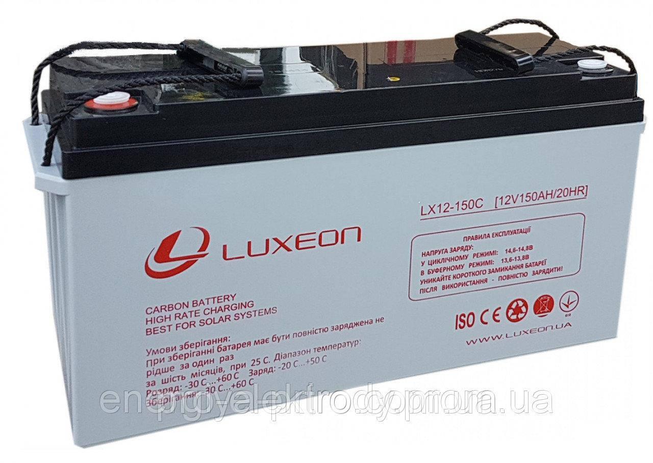 Аккумуляторная батарея LUXEON LX 12-150C