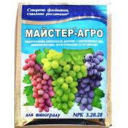 Мастер Агро 25  для винограда