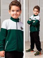 Спортивный костюм для мальчика Joiks 033 (р. 128, 152-158)
