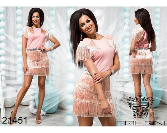 Платье пудра 21451, фото 2