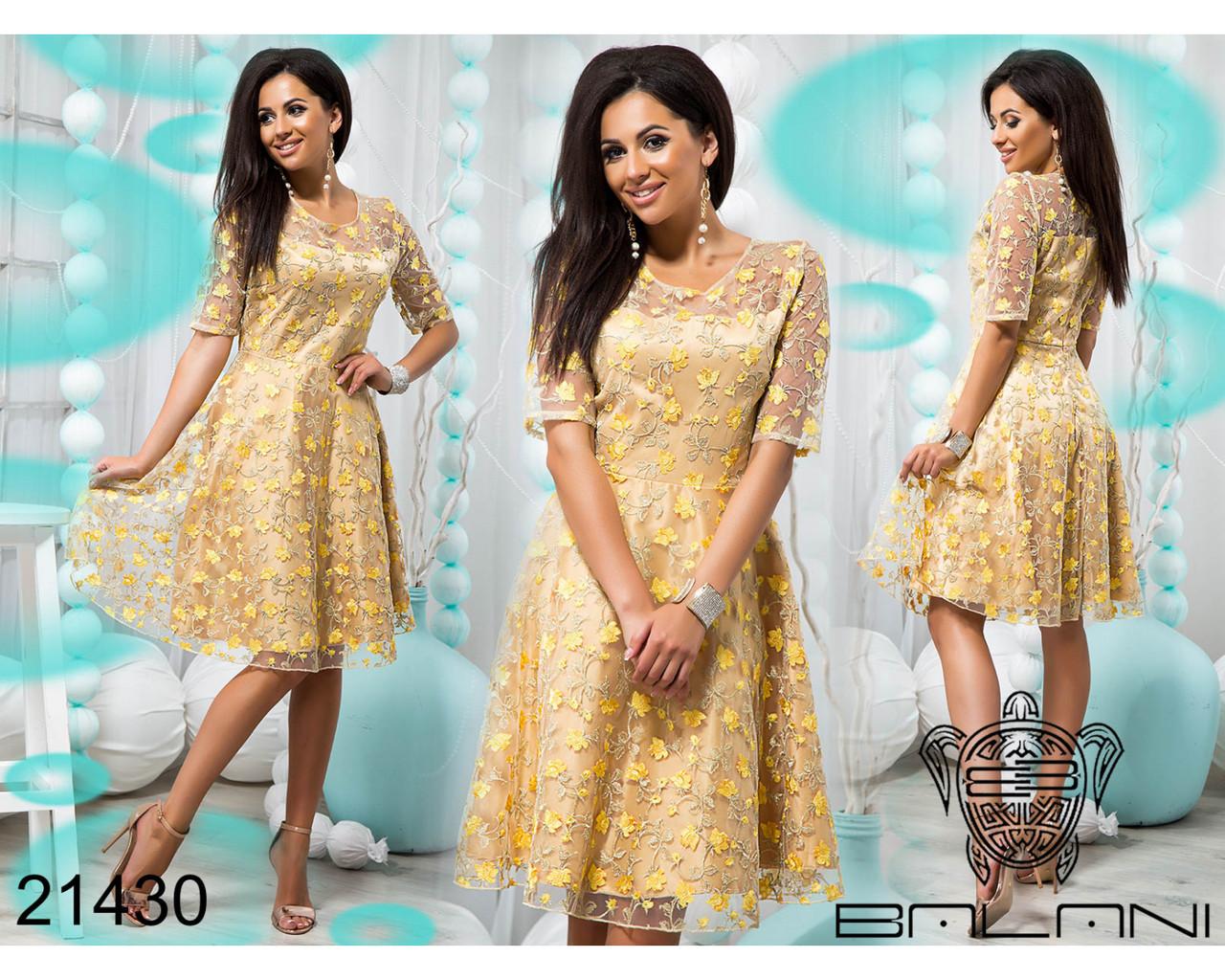Желтое платье Melissa