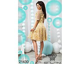 Желтое платье Melissa, фото 2