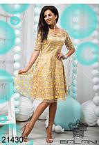 Желтое платье Melissa, фото 3