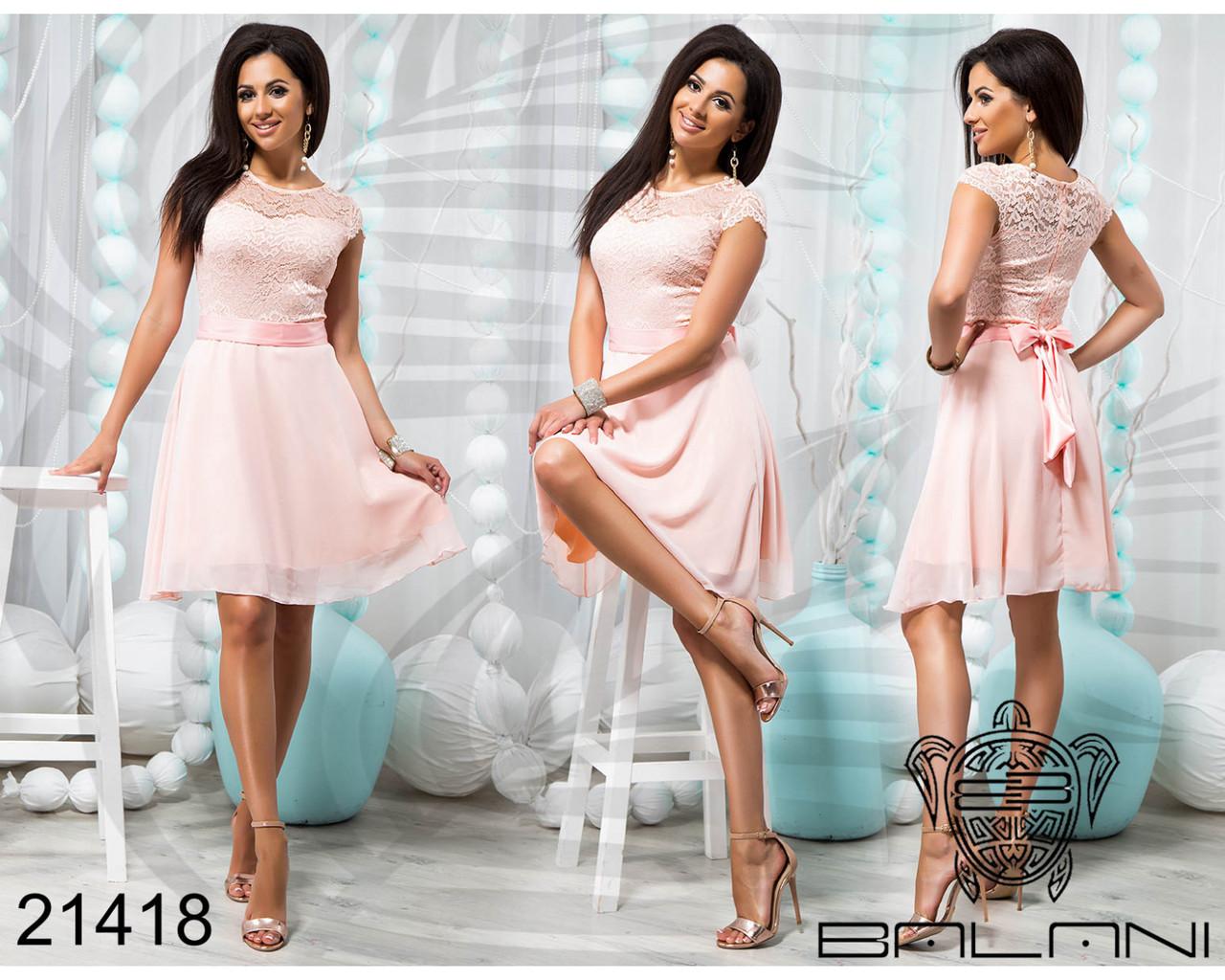 Платье цвет пудра код. 21418