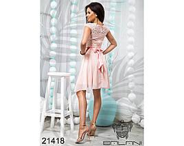 Платье цвет пудра код. 21418, фото 2