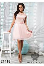 Платье цвет пудра код. 21418, фото 3