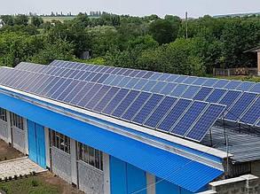Звенигородка солнечная электростанция сетевая 54 кВт для зеленого тарифа Perlight + Fronius Черкасская обл.