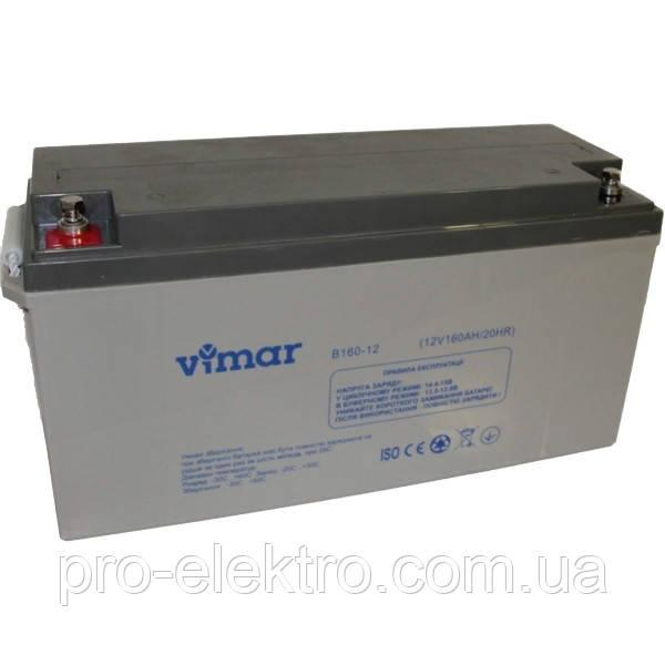 Аккумуляторная батарея LUXEON Vimar B160-12