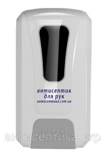 Дозатор механический для жидкого мыла
