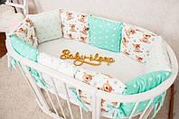 Кроватка Бук 12в1 BabySleep + укачивание