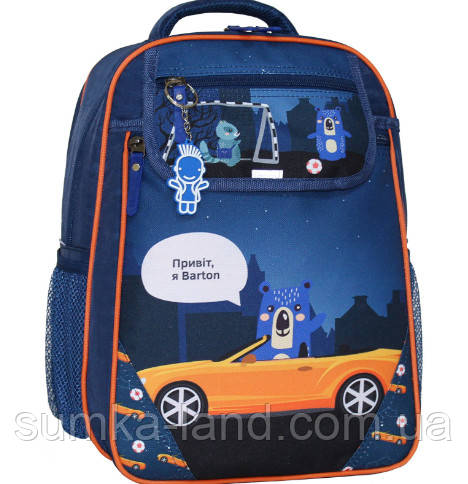 Детский школьный рюкзак для мальчика Bagland Отличник с ортопедической спинкой (принт синий 432) 20 л