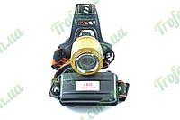 Фонарик Dual Light Cree T6 LED (с синим цветом)
