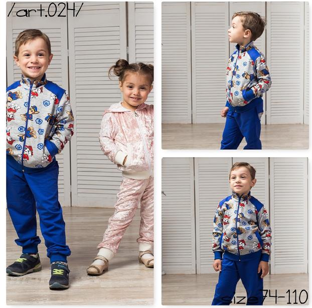 Спортивний костюм для хлопчика Joiks 024 (р. 74-104)