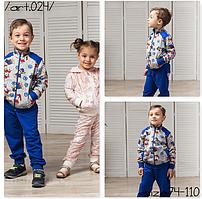 Спортивный костюм для мальчика Joiks  024  (р. 74-104)