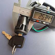 Замок зажигания для квадроцикла ATV 4 контакта, фото 3