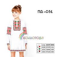 Сукня вишиванка в Украине. Сравнить цены 3c545d7df60e9