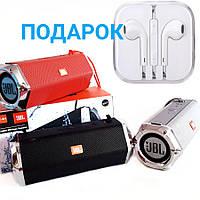 JBL Charge 5 KC-R1 16W  Bluetooth колонка с FM MP3, фото 1