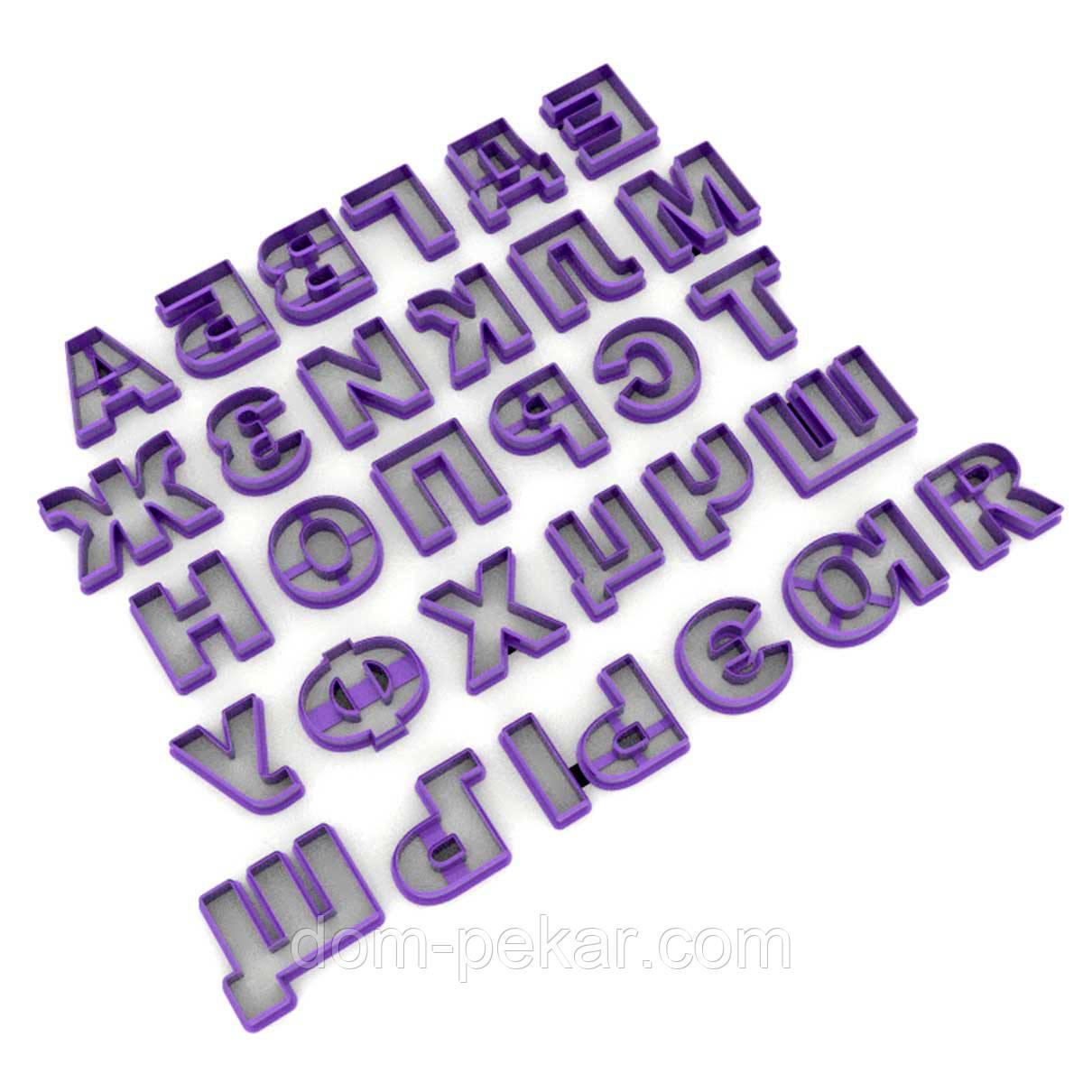 Вирубка для мастики Алфавіт російська 3,5 см (3D)
