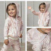 Спортивный костюм для девочки Joiks  012  (р. 104)