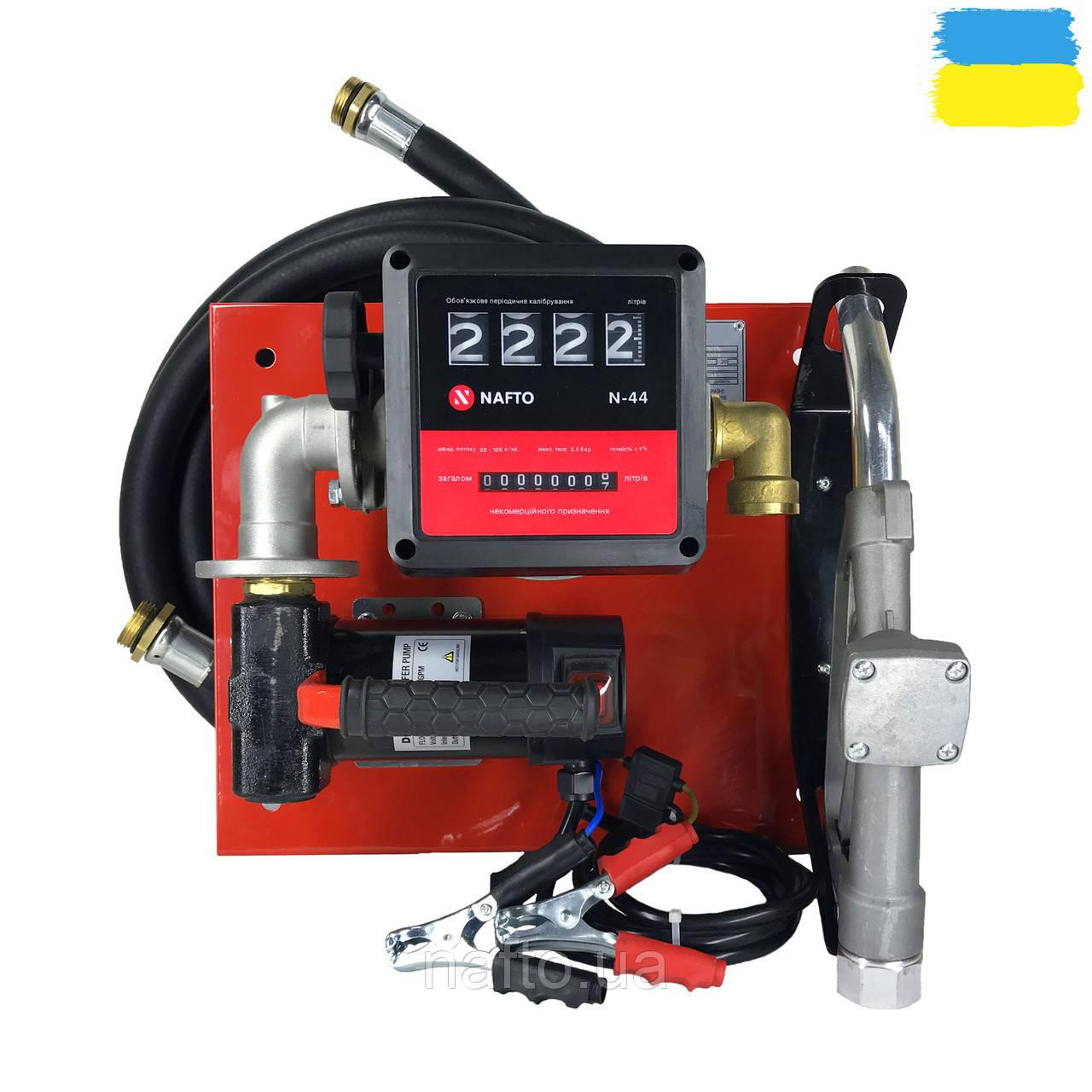 База - колонка для перекачки топлива 12/24-40/60 л/мин