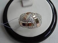 Шикарное Серебряное кольцо с золотой пластинкой , фото 1