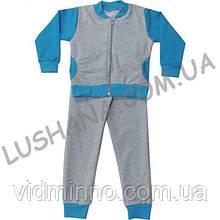Детский спортивный костюм Комби на рост 98-110 см