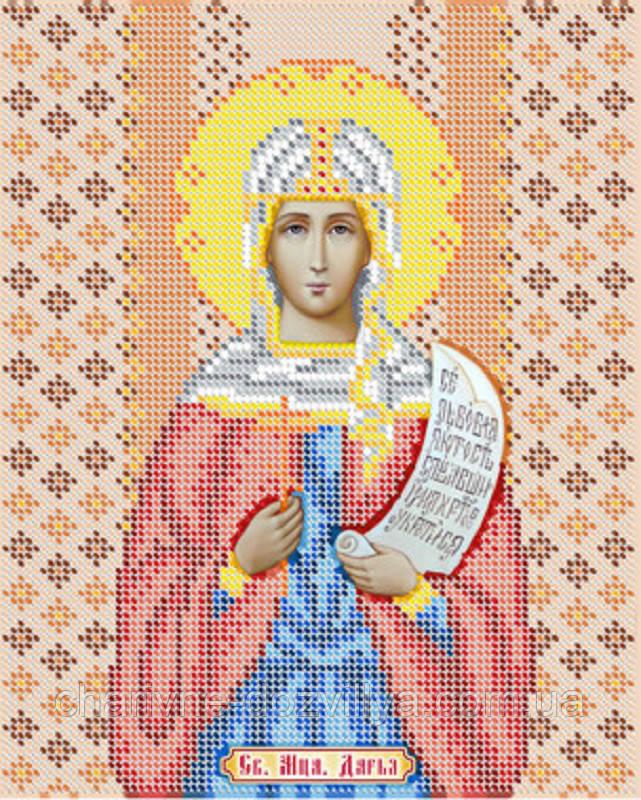 """Схема для вышивки бисером именная икона """"Святая мученица Дарья"""""""