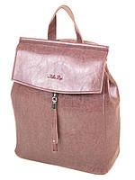 Женский рюкзак ALEX RAI 7-01 53863 purple купить женский рюкзак недорого