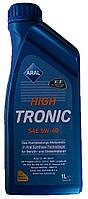 Моторное масло синтетическое Aral HighTronic 5W40 1л