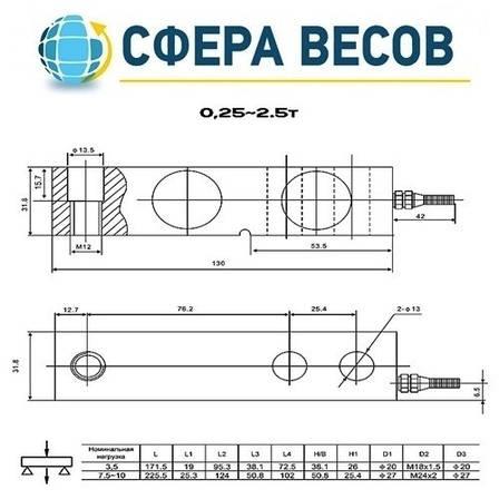 Тензодатчик веса Keli SQB-SS 500kg (OAP)    , фото 2