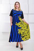 Красивое летнее платье большого размера Африка полоса электрик (62-72), фото 1