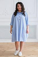 Платье оверсайз в стиле кэжуал СЕЛЕНА голубое (54-60) 54