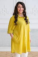 Рубашка в мелкую клетку ЛИКА желтая (56-60) 56
