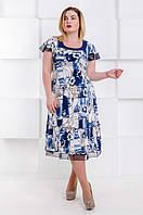 Красивое женское летнее платье большого размера Крыло листики (52-58), фото 1