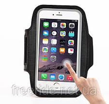 "Чехол на руку под смартфон 5,5"" для бега, велоспорта, фото 3"
