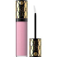 Bell Блеск для губ №2 Shiny Lip Gloss Secretale