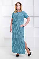 Красивое летнее платье в пол размер плюс Гарсия бирюзовый узор (46-60), фото 1