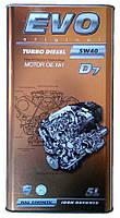 Моторное масло синтетика Evo (Эво) Turbo Diesel 5W40 5л