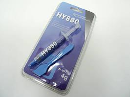 Термопаста HY-880 4g, шприц, Grey, >5,15W/m-K
