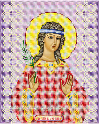 """Схема для вышивки бисером именная икона """"Святая Соломия"""", фото 2"""